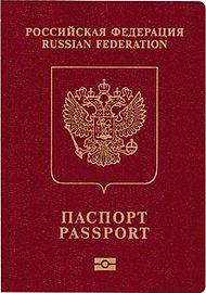 190px-Russian_ePassport