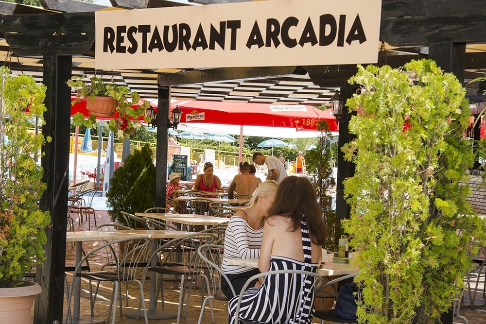 restaurant aquapolis nisipurile de aur